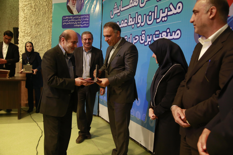 دومین همایش و جشنواره روابط عمومی های تولید برق حرارتی کشور-اردیبهشت97